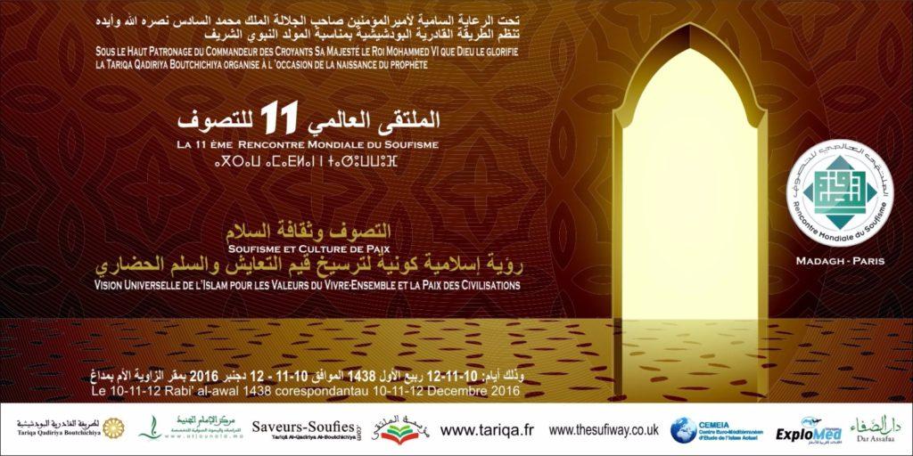 11ème Rencontre mondiale du soufisme